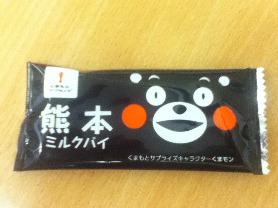 熊本ミルクパイ