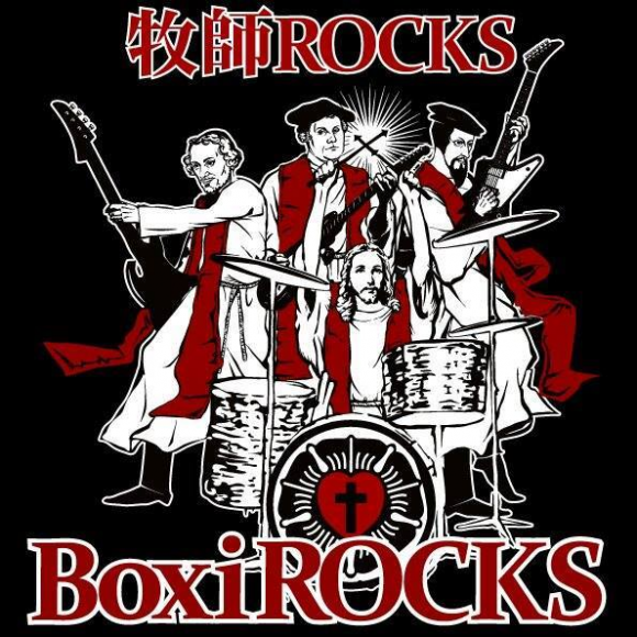 boxirocks